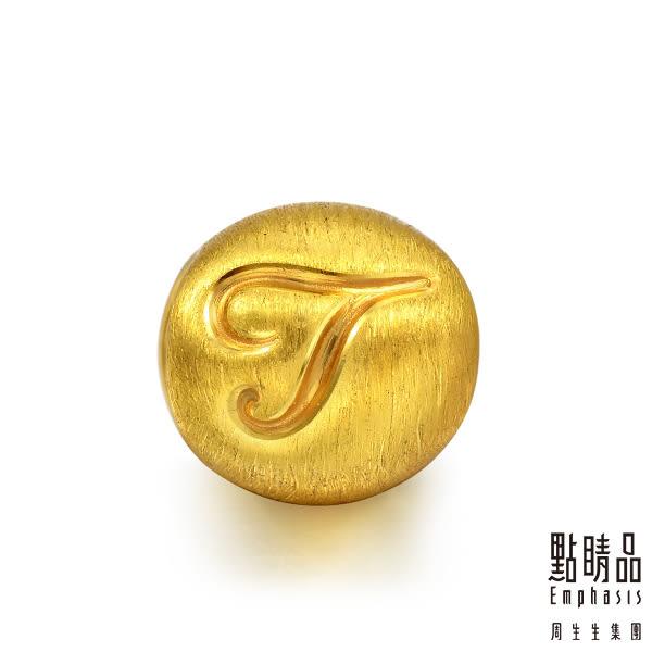 點睛品 Charme系列 黃金串飾 (字母T)