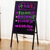 led電子發光黑板熒光板廣告板小展示牌架螢光屏手寫字板閃夜光版 玩趣3C