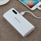 行動電源 佰通卡龍10雙口USB充電寶數字屏顯帶手電筒沖電手機平板移動電源【快速出貨八折搶購】