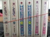 挖寶二手片-THD-202-正版VCD-動畫【小魔女 Do Re Mi 第1+2+3部 完 76碟】-國語發音(直購價)