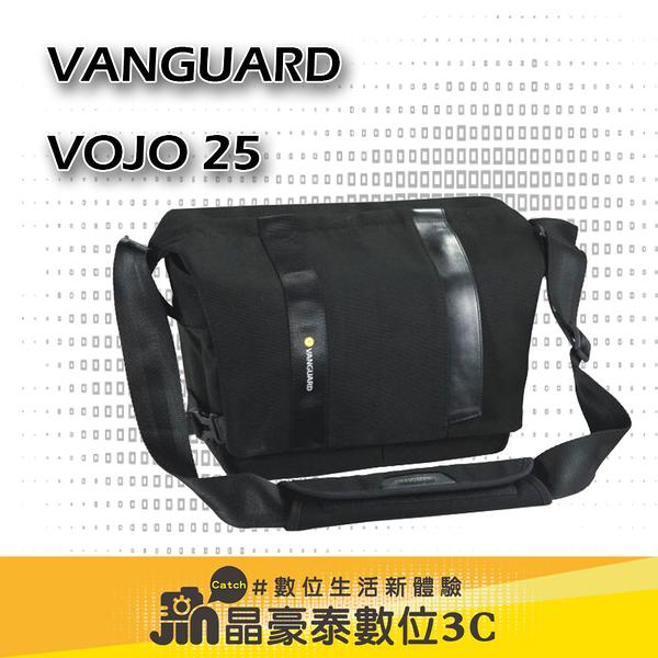 Vanguard 精嘉 旅行者 VOJO 25 黑色 晶豪泰3C 專業攝影 公司貨