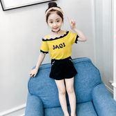 童裝夏裝女童套裝洋氣時髦T恤短褲兩件套