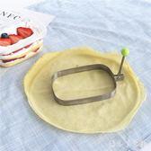 盒子模具班戟皮蛋糕圈千層蛋糕切模烘焙工具模子 XW1185【潘小丫女鞋】