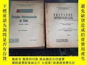 二手書博民逛書店TRATADOS罕見INTERNACIONALES DE CUBA(古巴的國際條約,兩本不同,大16開西班牙語原版