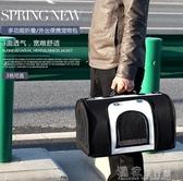 寵物外出包貓包寵物外出包貓咪籠子便攜大號斜背裝狗的背包太空包不透明用品YJT 【快速出貨】