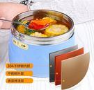 電熱飯盒 多層保溫盒4層分格日式便當盒大容量成人便攜304不銹鋼保溫桶飯盒 怦然心動