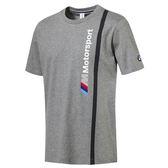 Puma BMW 灰 男 短袖 T恤 運動上衣 棉T 短袖 衛衣 運動 休閒 上衣 57665403