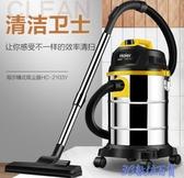 Haier/海爾吸塵器HC-2103Y家用桶式強力手持式大功率干濕吹地毯 MKS快速出貨