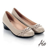 A.S.O 舒適通勤 真皮麻花編織窩心奈米中跟鞋 卡其