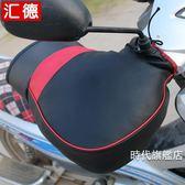 (一件免運)摩托車把套電瓶車手套電動車手套加厚防水保暖擋風電動車把套冬季
