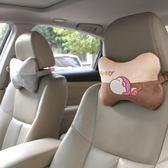 汽車座椅頭枕靠枕一對四季卡通可愛枕舒適創意車載車用枕頭護頸枕麻吉鋪