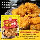 韓國不倒翁 韓式炸雞粉 1KG