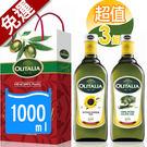 【 Olitalia 奧利塔 1L 】純橄欖油+葵花油x1瓶禮盒X3組 (1000ml*6瓶)