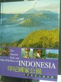 【書寶二手書T3/地理_XDH】印尼國家公園_柯克蘭尼