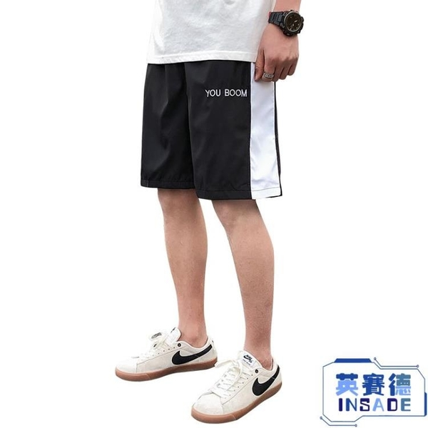 休閑短褲男士潮流運動薄寬松七分速干沙灘韓版【英賽德3C數碼館】