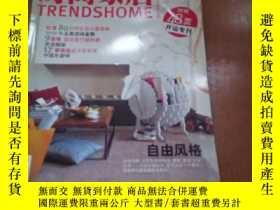 二手書博民逛書店罕見時尚家居2009第1期Y270271