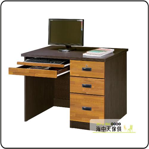 {{ 海中天休閒傢俱廣場 }} F-21 摩登時尚 電腦桌書桌系列 233-4 集成雙色3.5尺三抽電腦書桌