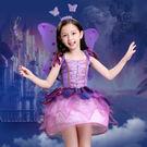 萬圣節兒童服裝女童公主裙cos花仙子角色扮演cosplay化妝舞會衣服 街頭布衣