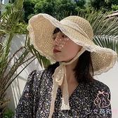 帽子草帽韓版百搭日系夏季薄款透氣蕾絲花邊防風繩【少女顏究院】