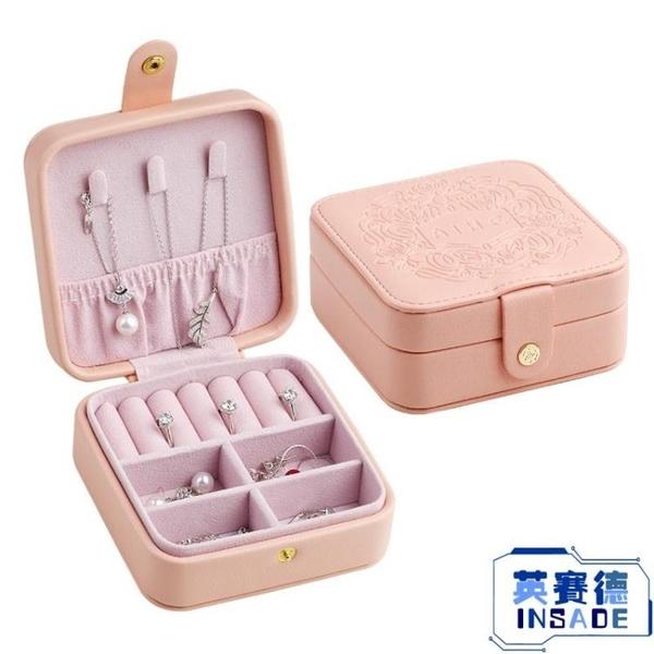 首飾盒迷你可愛旅行小巧便攜歐式耳環手飾品收納盒【英賽德3C數碼館】