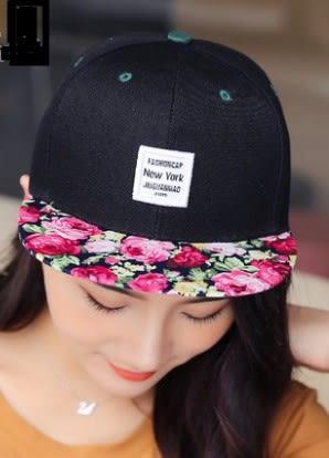 [協貿國際]  男女士棒球嘻哈帽 (1入)