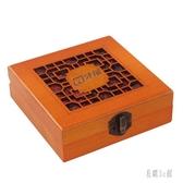 寶寶紀念品乳牙盒胎毛牙齒保存盒創意禮物中國風乳牙紀念盒 CJ3077『易購3c館』