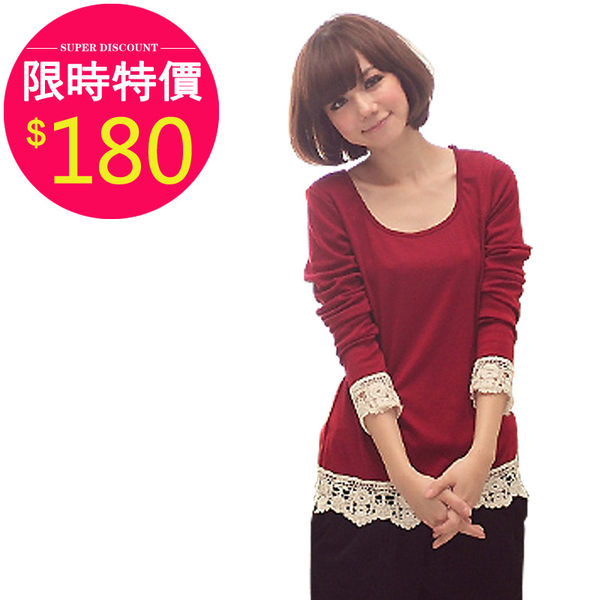 T恤【574】FEELNET中大尺碼女裝春裝長袖打底衫XL-2XL碼