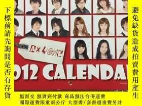 二手書博民逛書店2012罕見CALENDAR (日文)Y231815 出版201