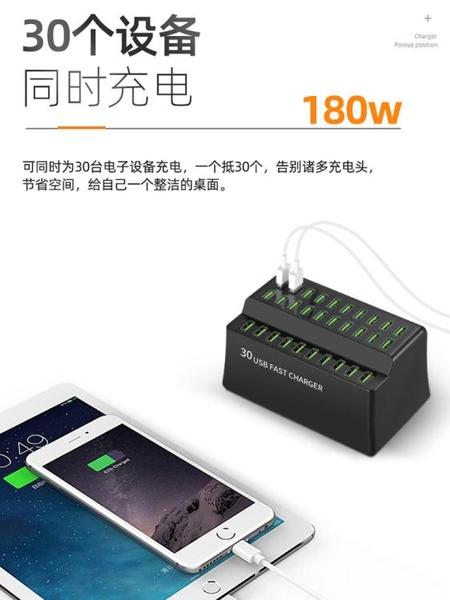 多孔USB充電頭 安卓手機通用座臺多孔插排工作室多頭快充充電頭10/20接口【免運出貨】 雙十一爆款