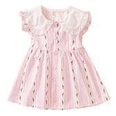 女童短袖洋裝 連衣裙 夏日透氣 短裙洋裝 小禮服 女孩童裝 SG1117 好娃娃