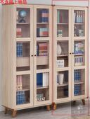 《凱耀家居》柏克2.6尺玻門書櫥106-B230-3