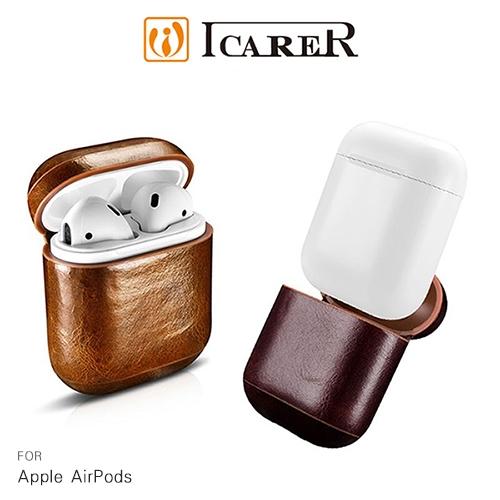 摩比小兔~ICARER Apple AirPods 復古油蠟真皮保護套 可掀蓋