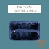 包中包 用于包中包內膽 內袋分隔收納整理長 短柄內襯