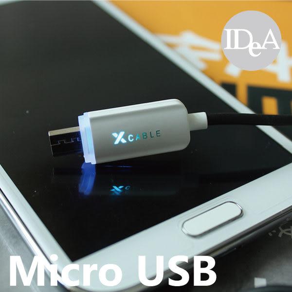 IDEA Micro USB雙面充發光傳輸線 充電 數據線 HTC 三星 SONY Samsung Android