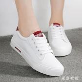 百搭平底小白鞋學生休閒鞋 人本鞋子大碼女鞋皮面帆布鞋   LN6610【東京衣社】