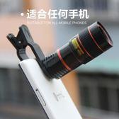 升級版手機拍照望遠鏡 高倍高清迷你單筒望眼鏡微光夜視 袖珍便攜【快速出貨】