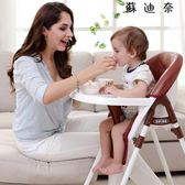 寶寶餐椅嬰兒童用座椅吃飯桌椅 SDN-2580