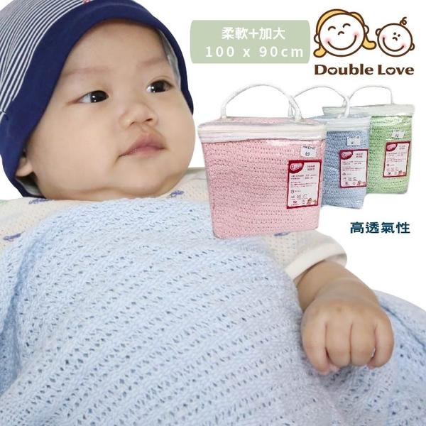 (附手提袋)加大+柔軟 洞洞毯【JA0080】DL 寶寶包巾 包被 新生兒被 100CMX90CM 100%純棉 紗布衣