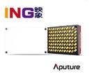 【24期0利率】Aputure 愛圖仕 AL-MX LED燈 隨身口袋燈 補光燈