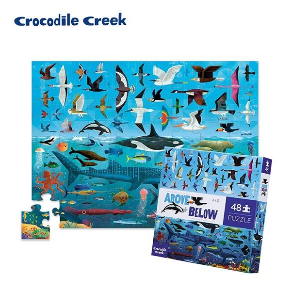 《美國Crocodile Creek》探索主題拼圖-探索海洋天空(48片)
