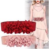腰封女束腰外搭裝飾洋裝子時尚百搭襯衫彈力鬆緊花朵紅色寬腰帶 小時光生活館
