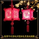 摩達客 農曆新年春節◉氣質中式宮廷方型紅色系發光燈籠(福+吉祥如意)2入組