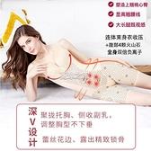 咖啡因連體塑身衣衣負離子燃脂收腹束腰美體塑型內衣女