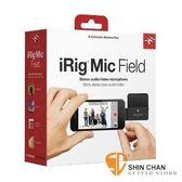 iRig Mic Field►麥克風 立體聲 iRig Mic Field 公司貨  -蘋果