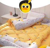 兒童被 可拆卸兒童被子1.2米幼稚園加厚午睡被保暖被褥單人120x150cmJD 寶貝計畫