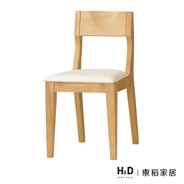 伊登化妝椅(21CM/692-4)/H&D東稻家居
