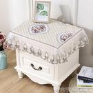 【今日特價】床頭柜罩蓋巾歐式床頭柜多用巾蓋布小桌布防塵巾蕾絲 快速出貨