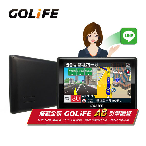 GOLiFE GoPad 5S 多功能智慧Wi-Fi 5吋聲控導航平板((送盥洗包)