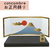 Hamee 日本 DECOLE concombre 正月新年系列 療癒公仔擺飾 (正月台座) 586-922562