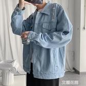 秋季寬鬆牛仔外套男潮流韓版情侶工裝夾克百搭港風休閒上衣服『艾麗花園』